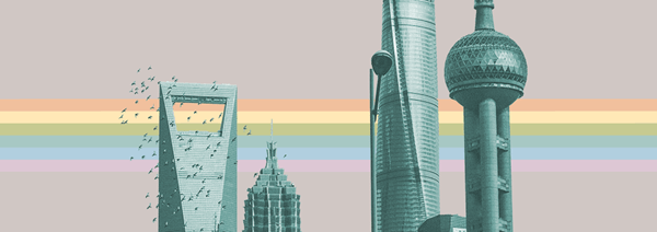 Skyscrapers in Shanghai's financial district