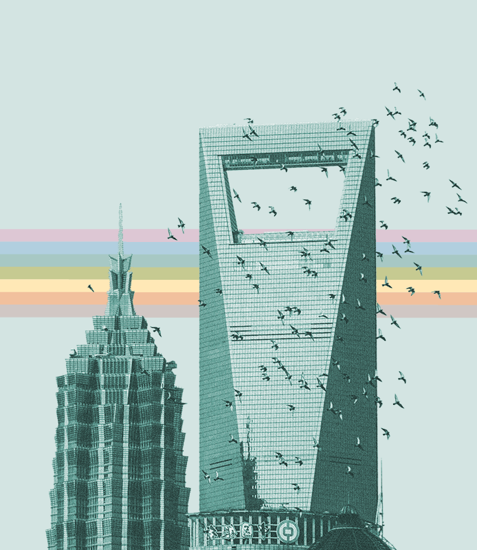 Skyscrapers in Shanghai's financial district, with a flock of birds flying across the sky.