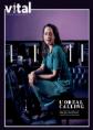 Vital Magazine - April 2018