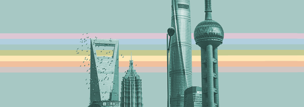 Shanghai financial district buildings