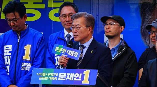 https://economia.icaew.com:443/-/media/economia/images/article-images/moon-jae-in-south-korea-630.ashx